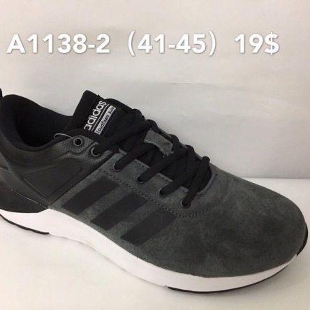 Кроссовки мужские Adidas Cloudfoam оптом (41-45)
