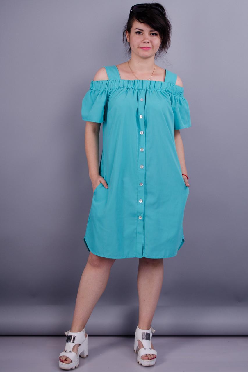 Gloria Romana Клариса. Летнее платье-рубашка больших размеров. Мята. 52