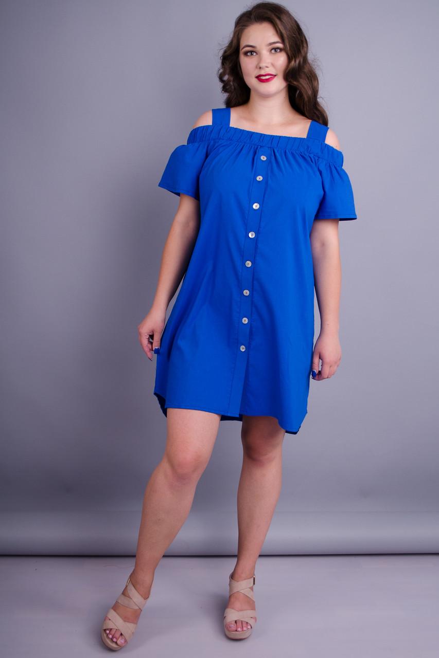 Gloria Romana Клариса. Оригинальное платье-рубашка plus size. Электрик. 52