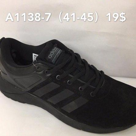Кроссовки мужские Adidas Cloudfoam Цвет черный