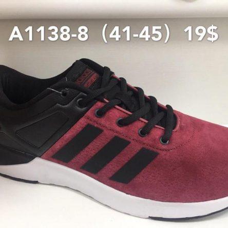 Кроссовки мужские Adidas Cloudfoam цвет бордо