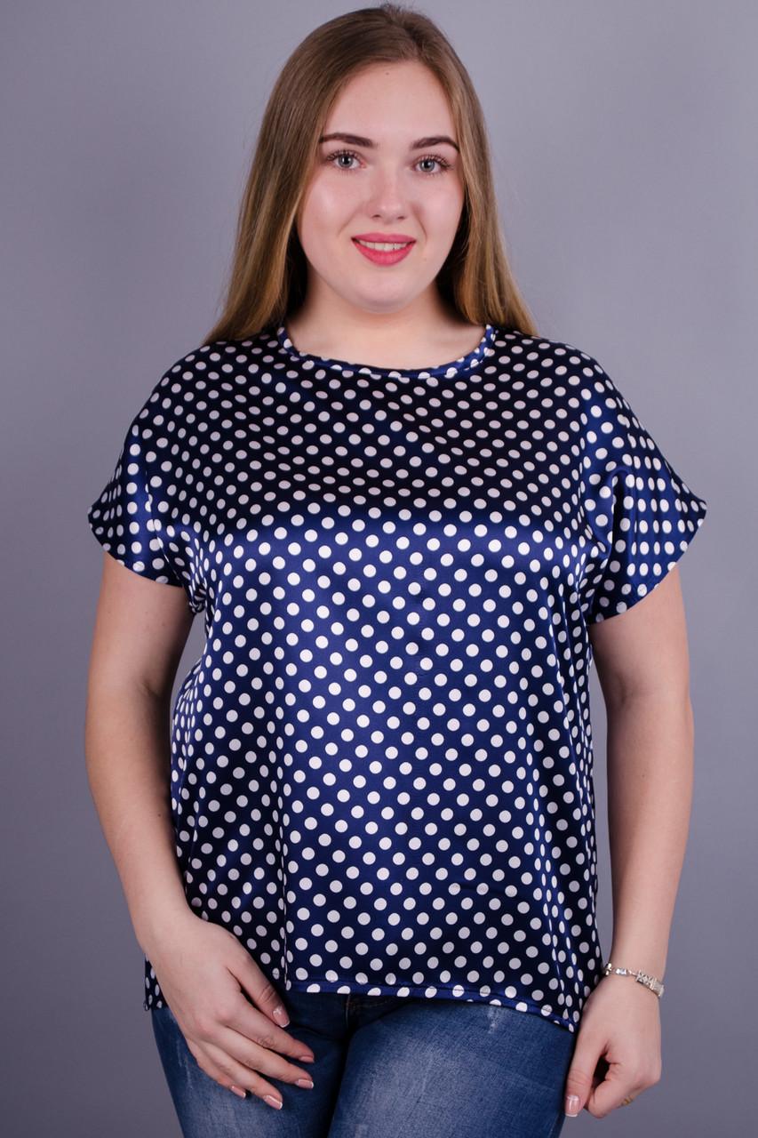 ed19f215d38 Gloria Romana Гала. Женская блузка больших размеров. Синий+белый ...