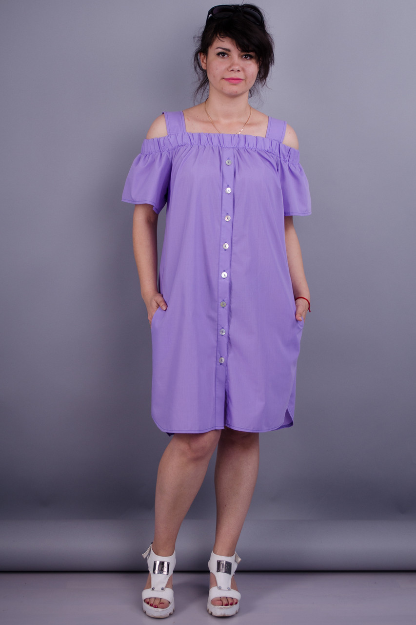 Gloria Romana Клариса. Платье рубашка больших размеров. Сирень. 50