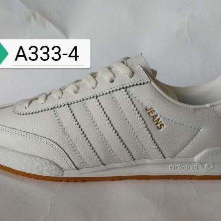 Кроссовки мужские Adidas Jeans цвет белый