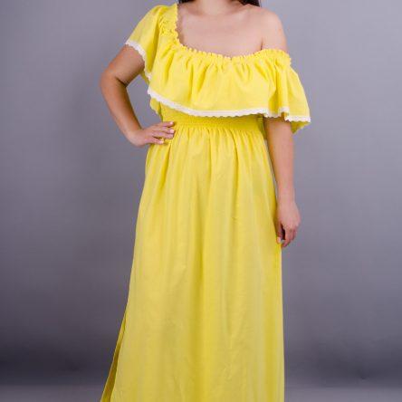Gloria Romana Ксения. Яркий летний сарафан плюс сайз. Желтый. 56